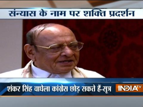 Senior Congress leader Shankersinh Vaghela likely to quit Congress on his birthday today