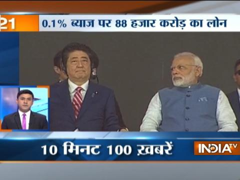 News 100 | 17th September, 2017