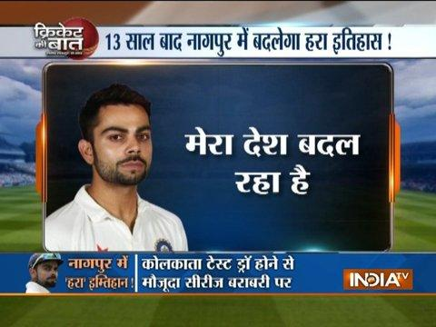 Nagpur's green top can help India prepare for South Africa: Sehwag to India TV