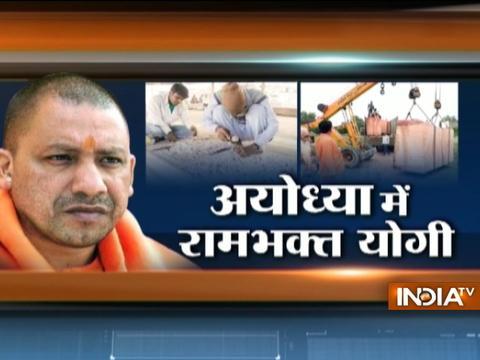 Will fulfil Ramchandra Das Paramhans' dream of Ram Mandir says CM Adityanath in Ayodhya
