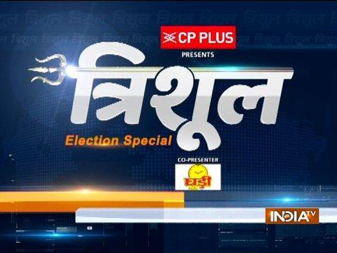 Trishool: Reality Check of Major News Of The Day | 21st November, 2017
