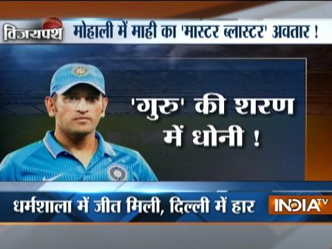 Cricket Ki Baat: MS Dhoni readies Team India to face NZ in 3rd ODI