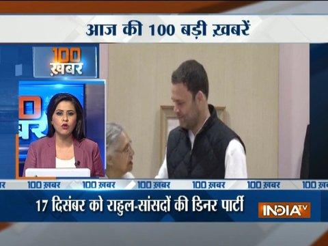 News 100 at 8:00 PM | 11th December, 2017