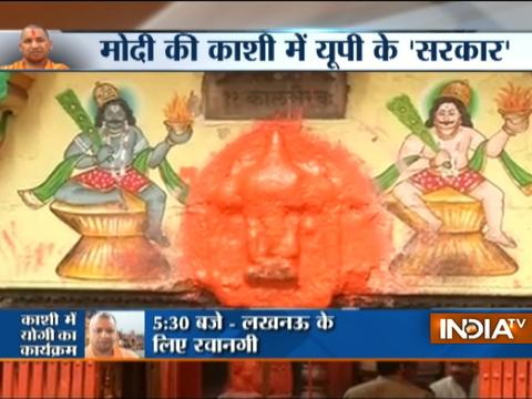 UP CM Yogi Adityanath reaches Kaal Bhairav Temple in Varanasi