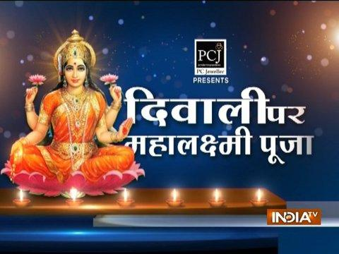 Brahmans perform Maha Lakshmi and Ganesh Puja on India TV | 19th October, 2017