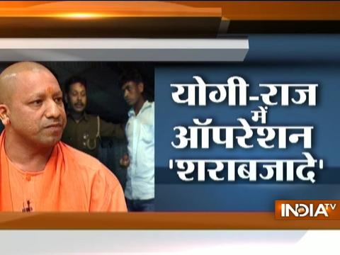Yakeen Nahi Hota: Yogi has taken another major decision operation called 'Anti-Cheers' operation
