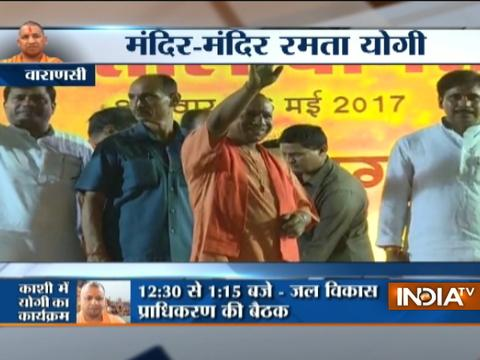 UP CM Yogi Adityanath offered prayers at Kaal Bhairav and Kashi Vishwanath Temple
