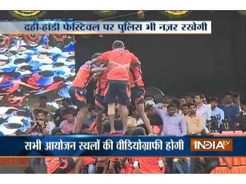 5 Khabarein Delhi Mumbai Ki | August 24, 2016