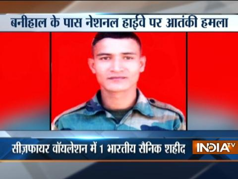 Army Jawan killed in an attack by Pakistan at Srinagar Jammu National Highway