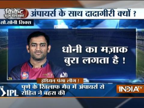 Cricket Ki Baat: Virat wont join team mates in 'Break The Beard' as Anushka says 'You Cannot'