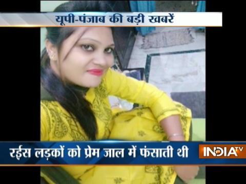 5 Khabarein UP Punjab Ki   3rd July, 2017