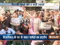 इंडिया टीवी न्यूज़: दिल्ली मुम्बई की 5 ख़बरें। 14 जनवरी,2017