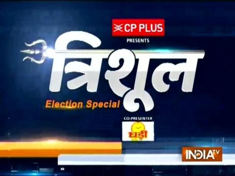 Trishool: Reality Check of Major News Of The Day | 12th December, 2017