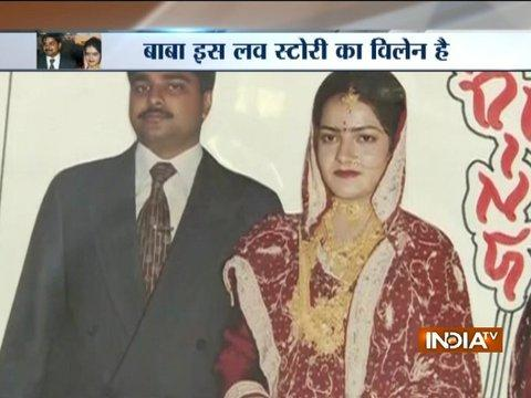 Honeypreet's ex husband reveals scandalous facts about her and Ram Rahim
