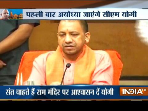 UP CM Yogi Adityanath to visit Ayodhya on May 31st