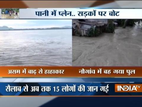 Floods take critical turn in Assam, water level in rivers continue to rise