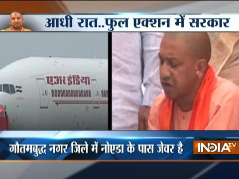 Delhi-NCR to get second airport soon, Jewar airport plan gets green signal from Yogi Govt