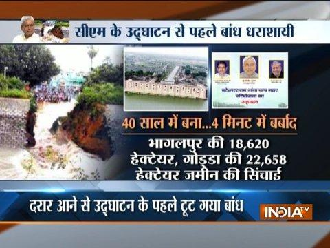 Bihar: Part of Rs 389 cr dam collapses hours before inauguration
