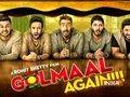 अजय की 'गोलमाल अगेन' से 'सीक्रेट सुपरस्टार' की टक्कर पर आमिर खान का सीधा जवाब !