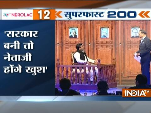 Superfast 200 | 4th February, 2017, 5:00pm (Full Segment)