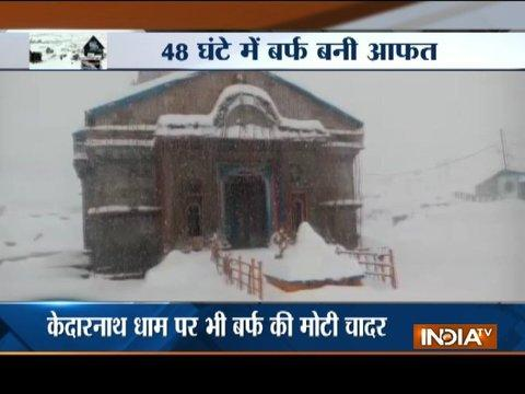 जम्मू-कश्मीर में बर्फबारी से हालात बिगड़े