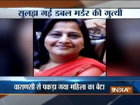 Greater Noida double murder case: Son admits to killing his mother, sister