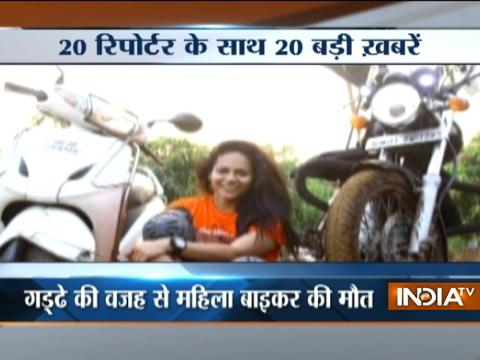 Top 20 Reporter | 24th July, 2017 ( Part 3 ) - India TV