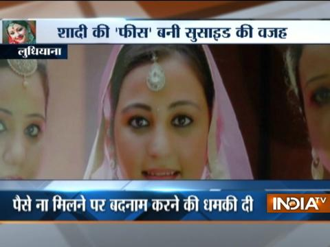 Failed marriage leads girl to commit suicide in Ludhiana, note recovered