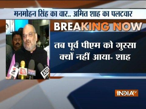 Where was Manmohan Singh when Sonia Gandhi called Modi 'Maut ka Saudagar' says Amit Shah