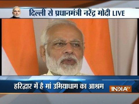 PM Modi inaugurates Umiya Dham Ashram at Haridwar, via video conferencing