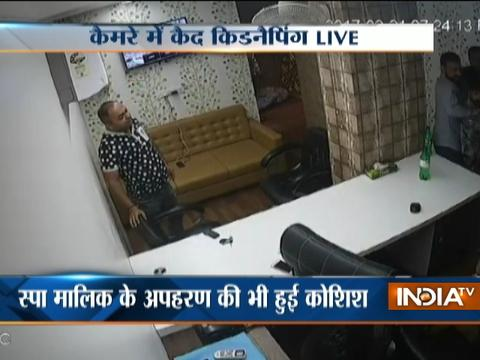 Live Kidnapping: Man abducted from inside the office in Rajkot