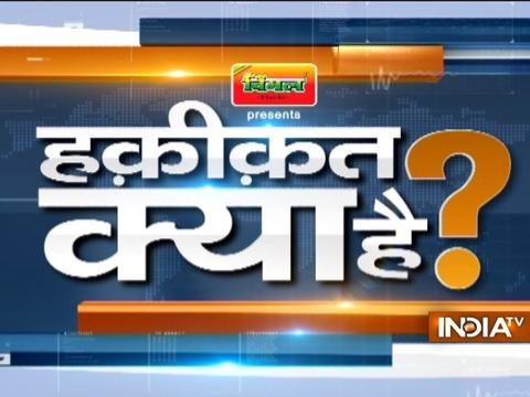 Haqikat Kya Hai: Watch how flood fury has devastated Bihar