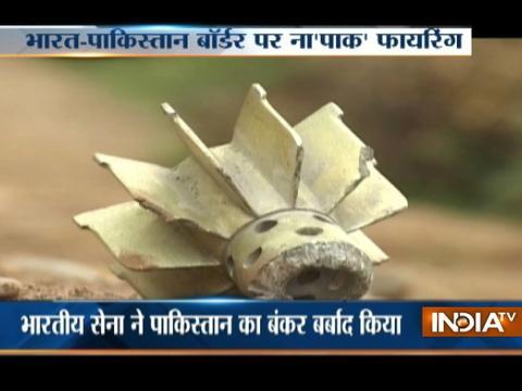 J&K: Pakistan violates ceasefire along LoC in Poonch, Army retaliates strongly