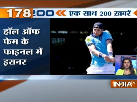 Top Sports News | 24th July, 2017