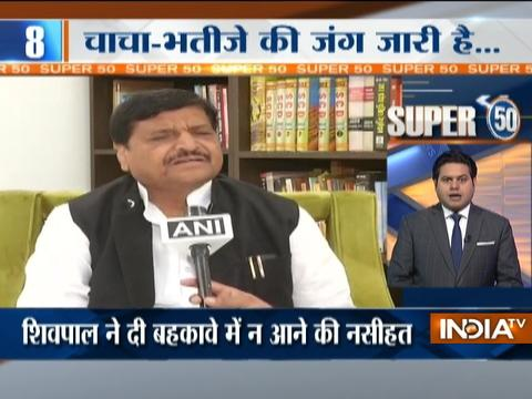 Super 50: NonStop News | 22nd February 2017, 08:00 PM - India TV