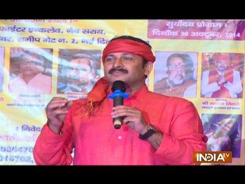 Manoj Tiwari's exclusive Bhojpuri song on Chhath