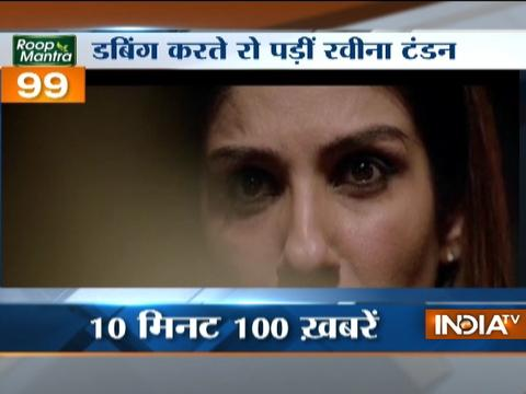 News 100 | 29th March, 2017