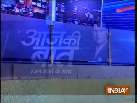 Aaj Ki Baat with Rajat Sharma | 10th October, 2017