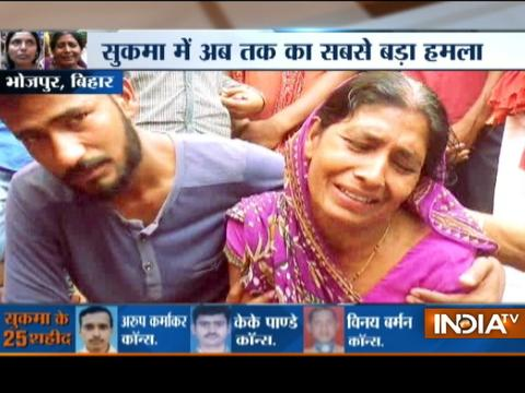 Families mourn the demise of CRPF jawans in Sukma Attack