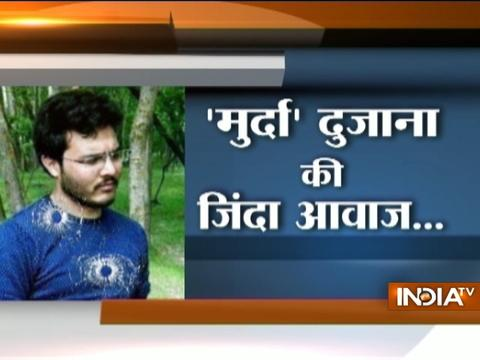 Yakeen Nahi Hota: Audio of last phone call between Abu Dujana and army major