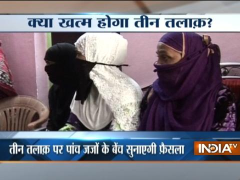 Triple Talaq: Petitioners confident of getting favourable judgement from SC