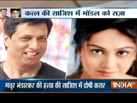 Court sentences model Preeti Jain to 3 years in jail for plotting to kill filmmaker Madhur Bhandarkar
