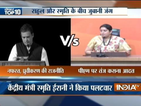 War of words between Smriti Irani and Rahul Gandhi