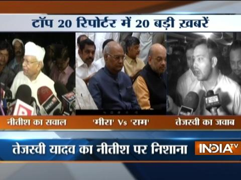Top 20 Reporter | 24th June, 2017 ( Part 1 ) - India TV