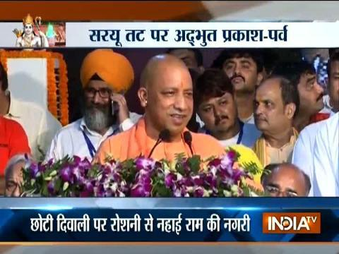 Yogi Adityanath in Ayodhya: 'Ram Rajya means no poverty or discrimination'