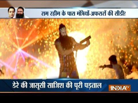 Aaj Ka Viral: Truth of Ram Rahim's CD