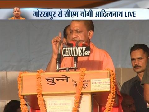 Uttar Pradesh CM Yogi Adityanath at a programme in Gorakhpur University