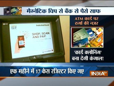 Police busts ATM Card cloning racket in Mumbai