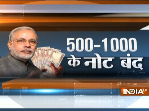 Rs 500, Rs 1000 Note Ban: The Surgical Strike To Fight Corruption