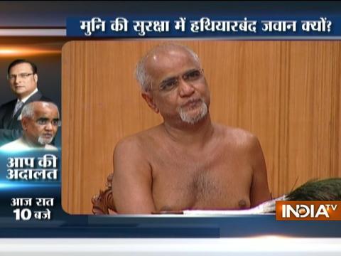 Aap Ki Adalat: Rajat Sharma grills Jain Muni Tarun Sagar ( Promo )
